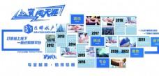 兴威logo水产鸿津麻图片