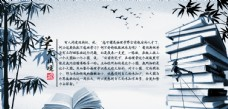 竹子书籍书本攀登图片