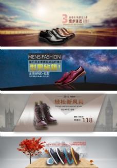 鞋子轮播海报图片