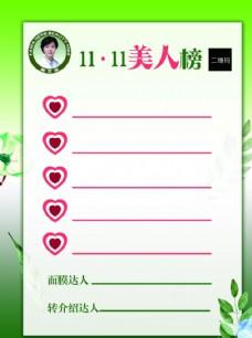 樊文花海报图片