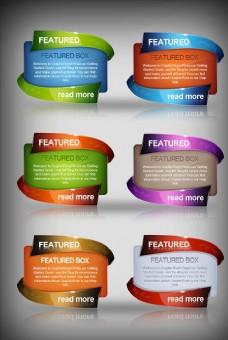 英文版网页设计元素图片
