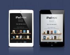 iPadmini立体原创画图片