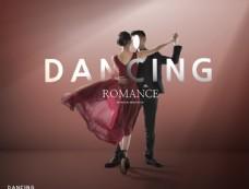 舞蹈海报设计图片