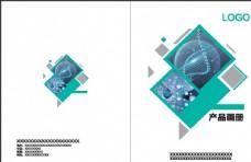 产品画册封面图片
