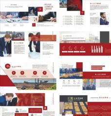 商务画册图片