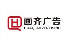 画齐广告logo图片