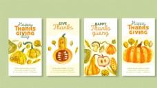 感恩节水彩卡片图片
