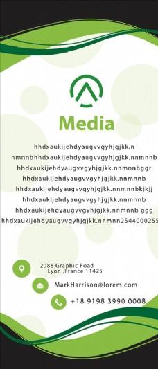 绿色展架模板图片