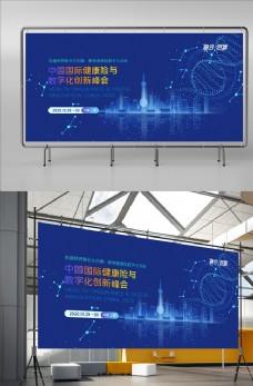 科技展板圖片