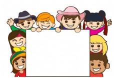 快乐儿童卡通画图片