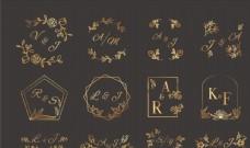 金色婚礼艺术字图片