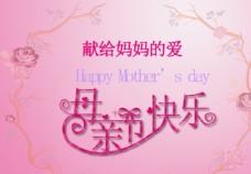 母亲节卡片图片