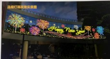 商場門頭圣誕新年燈飾畫一條龍服圖片