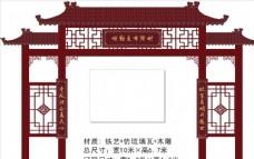 中国风铁艺大门龙门架图片