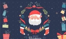 圣诞老人头像贺卡图片