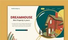 地产网站登陆页图片