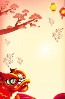 喜慶新年展板背景素材圖片