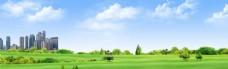 蓝天白云草地环保背景海报素材图片
