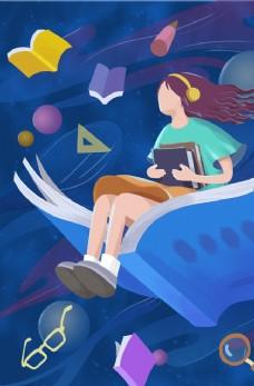 读书女孩学习插画背景海报素材图片