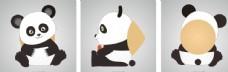 矢量熊猫三视图图片