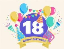 生日背景生日派对生日气球图片