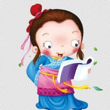 卡通读书人物插画图片