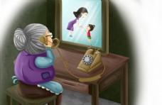 关爱老人公益卡通背景海报素材图片
