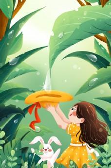夏季女孩清新插画背景海报素材图片