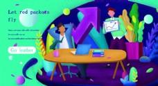 办公商务插画图片