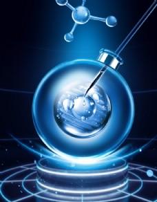 化妆品细胞生物工程图片