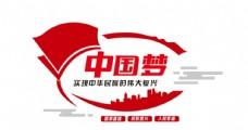 中国梦党建形象墙图片