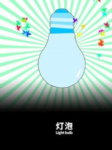 灯泡卡通分层绿色放射渐变图片
