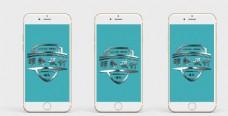 商业项目作品手机样机展示图片