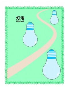 分层边框绿色曲线灯泡卡通图片