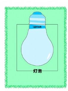 分层边框绿色方形灯泡卡通图片