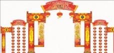 新年拱门图片