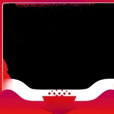 天猫淘宝双11直通车首图PNG图片