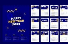 2021新年日历模板图片