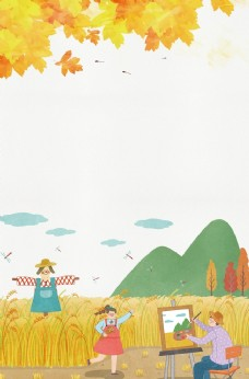 手繪秋天背景圖片