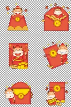 新年喜庆红包图片