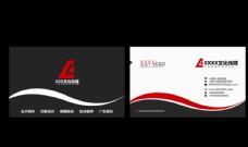 黑色簡約企業名片素材圖片