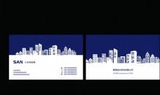 城市建筑藍色企業名片素材圖片