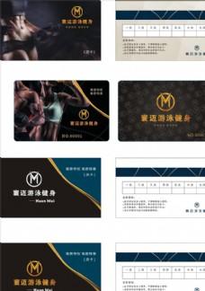 健身房會員卡名片圖片