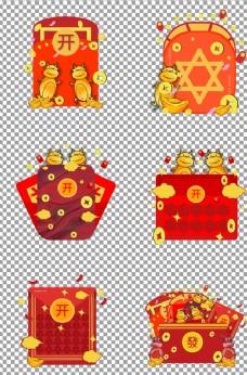 新年红包图片