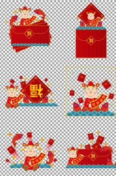 新年福气发财红包图片