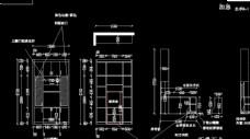 折叠酒柜设计方案图片