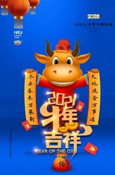 牛年海報圖片