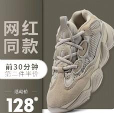 網紅同款老爹鞋主圖圖片