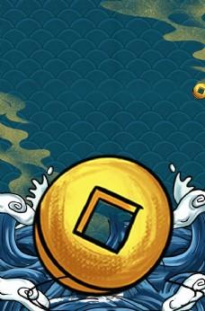 卡通銅錢背景圖片