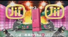 USB點火器Jii